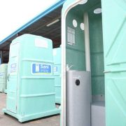 Open Closet Chemical Toilet hire